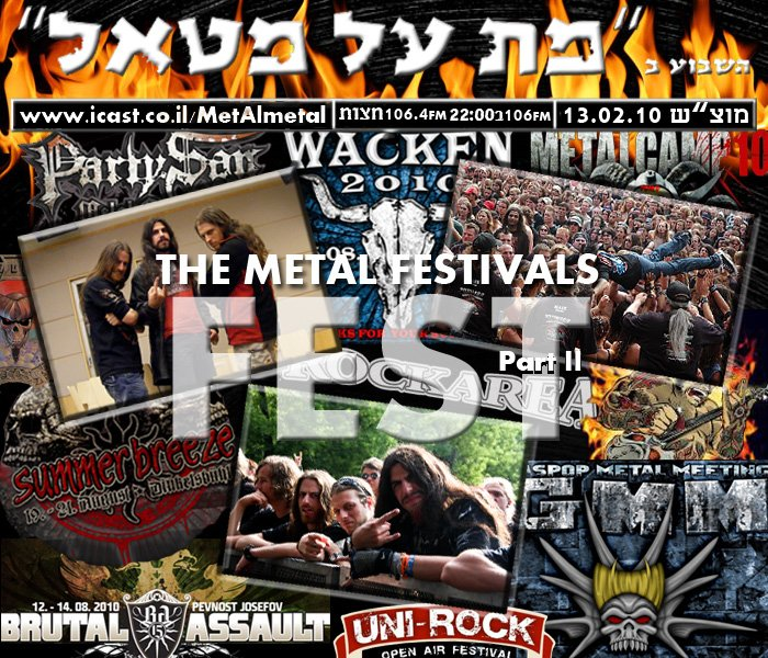 תוכנית 97 – The Metal Festivals FEST Part II