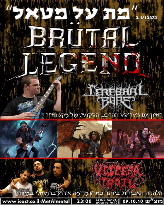 תוכנית 131 – Brutal Legend