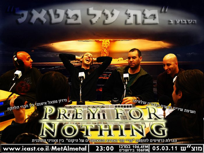 תוכנית 152 – Prey For Nothing