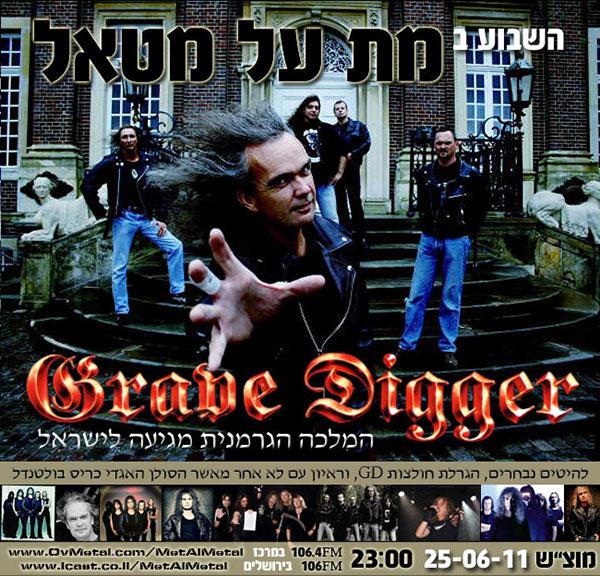 תוכנית 167 – Grave Digger