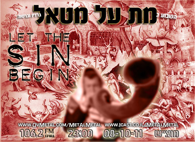 תוכנית 182 – Let The SIN Begin