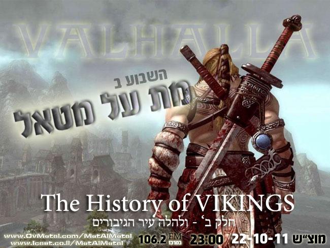 תוכנית 184 – ההיסטוריה של הויקינגים: חלק ב