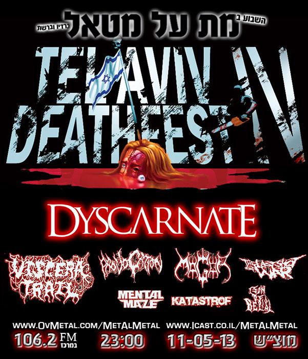 תוכנית 231 – DeathFest IV