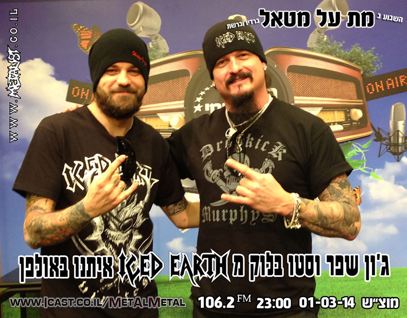תוכנית 273 – Iced Earth @ MAM