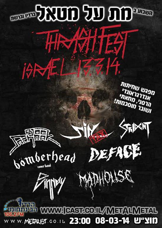 תוכנית 274 – Thrashfest 2014