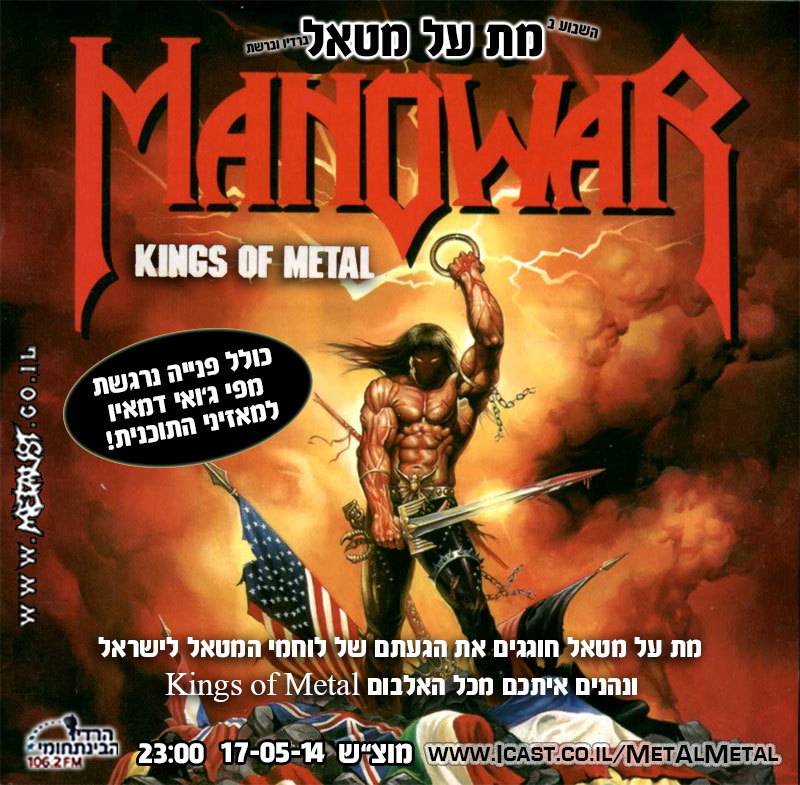 Episode 284 – Kings Of Metal