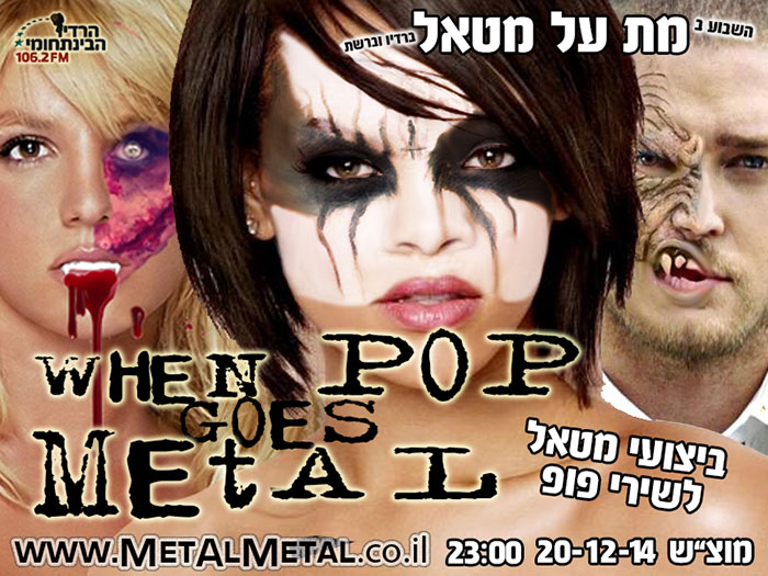 תוכנית 314 – When Pop Goes METAL