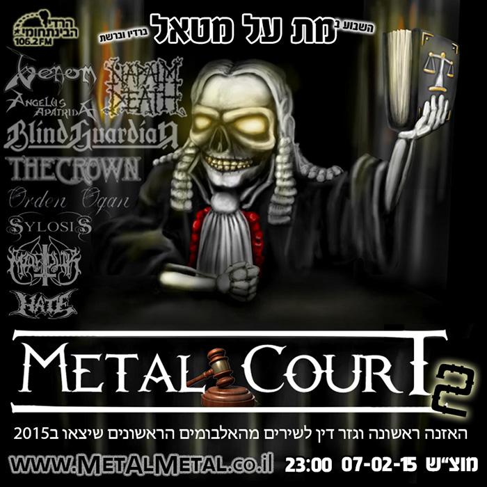 תוכנית 321 – 2 Metal Court: ינואר 2015