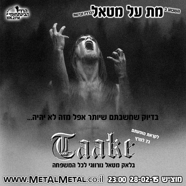 תוכנית 324 – Taake