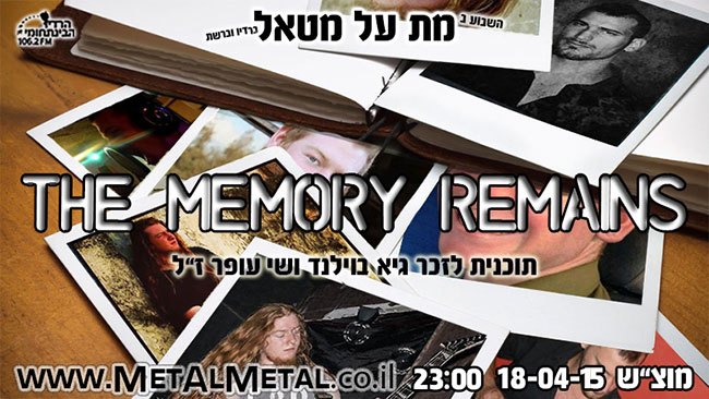 תוכנית 331 – The Memory Remains
