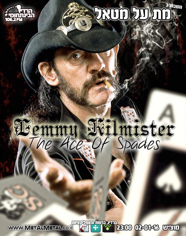 תוכנית 368 – Lemmy Kilmister