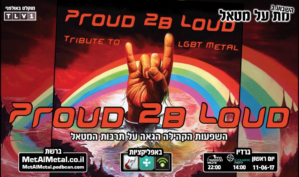 """תוכנית 415 – Proud 2b Loud – לה""""טבים במטאל"""
