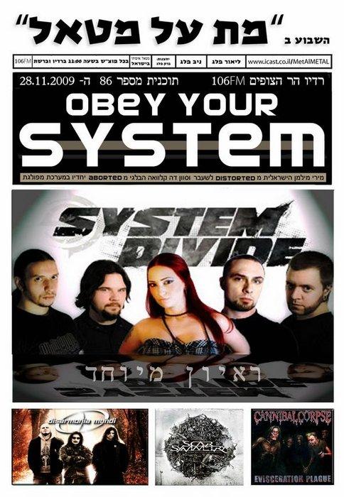 תוכנית 86 – Obey Your System