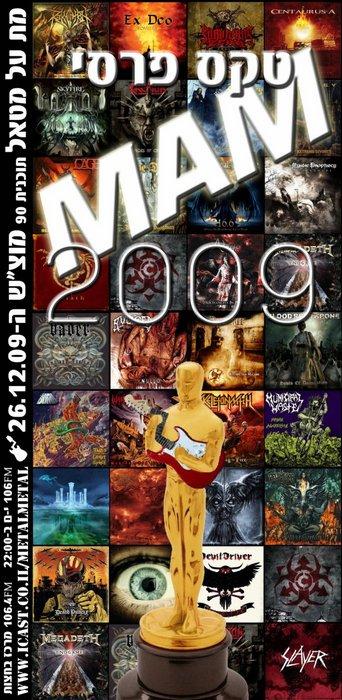 תוכנית 90 – טקס MAM 2009