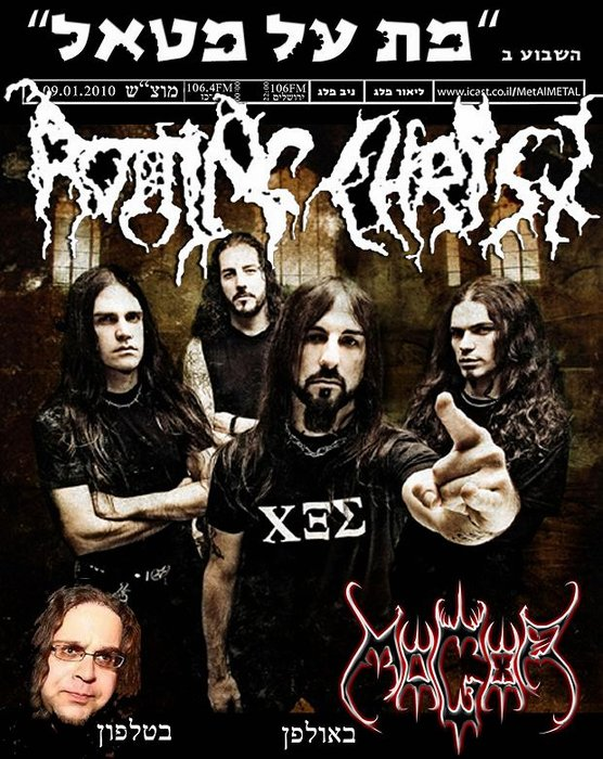Episode 92 – Return Of ROTTING CHRIST