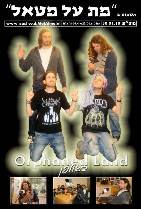 תוכנית 95 – Orphaned Land
