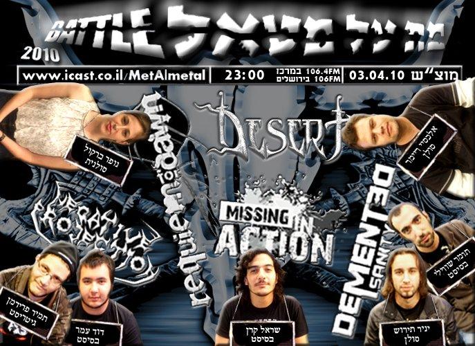 תוכנית 104 – THE Met Al Metal BATTLE