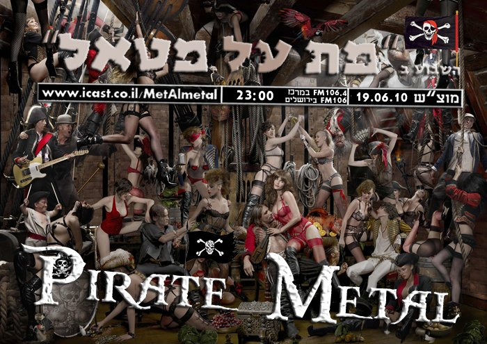 תוכנית 115 – Pirate Metal Arrrg!