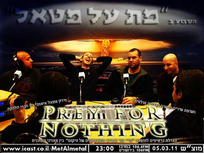 תוכנית 152 – Prey For Nothing