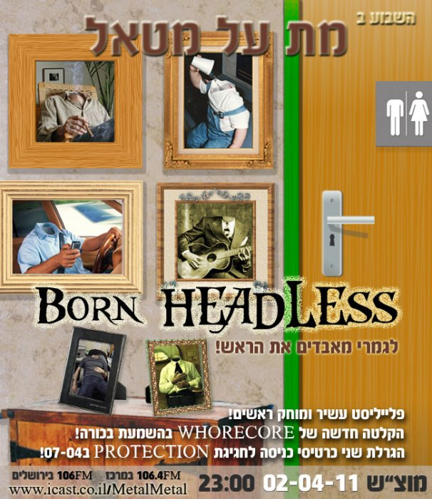 תוכנית 156 – Born Headless
