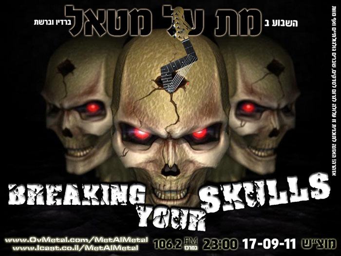 תוכנית 179 – Breaking Your Skulls
