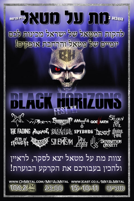Episode 183 – Black Horizons Fest II