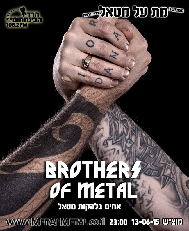 Episode 339 – Brothers Of Metal
