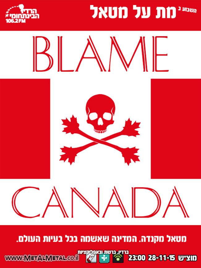 תוכנית 363 – Blame Canada