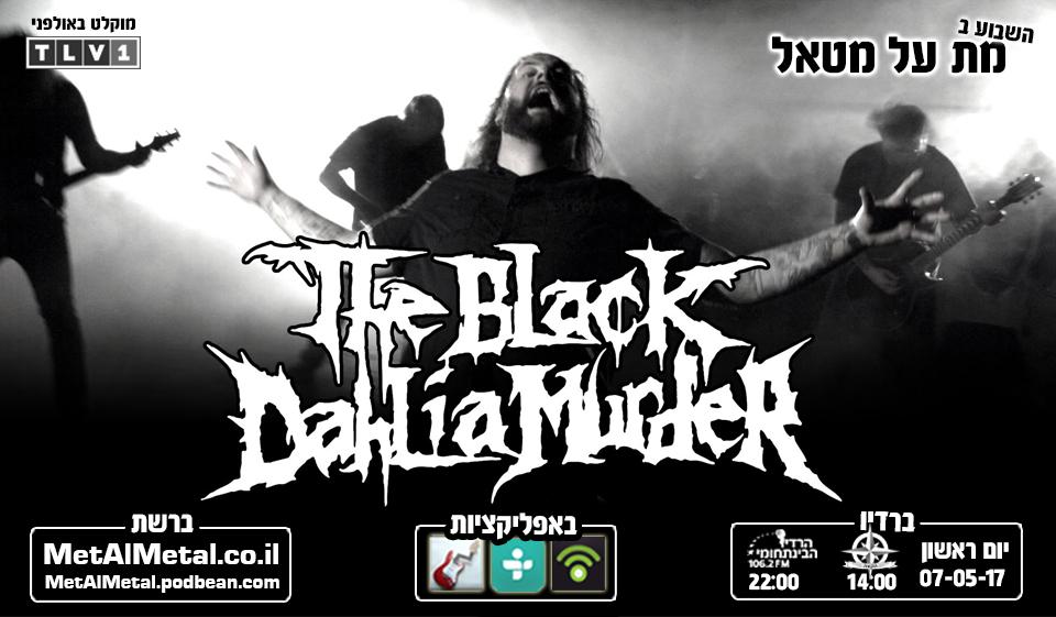 תוכנית 410 – The Black Dahlia Murder