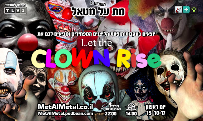 תוכנית 433 – Let The CLOWN Rise