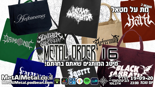 Episode 545 – Metal Order 16