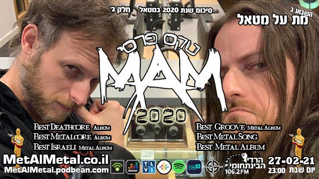 Episode 553 – MAM 2020 – Part C